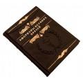 Подарочная книга Афоризмы великих врачей5