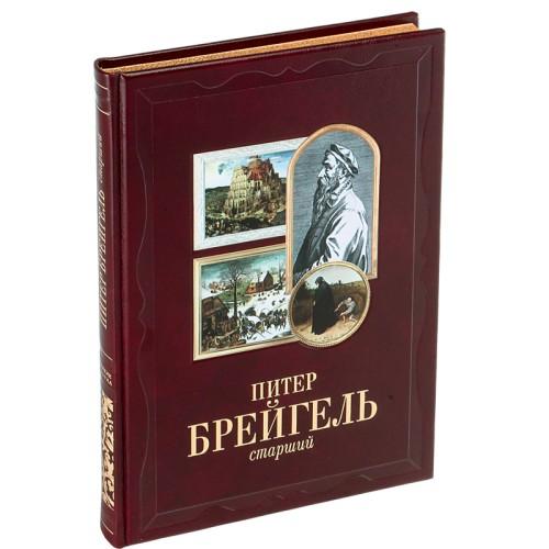 Подарочная книга<br />Альбом репродукций «Питер Брейгель-старший»