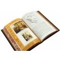 Александра Суворова «Наука побеждать» в кожаном переплете с тиснением золотой фольгой