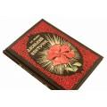 """Аксаков С.Т.. """"Аленький цветочек"""" в кожаном переплёте с декором из металлопластики в подарочном футляре1"""