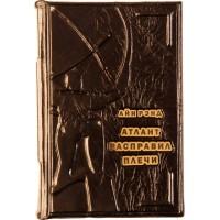 «Атлант расправил плечи» (3 тома)