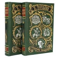 Бердяев Н. Философия творчества, культуры и искусства в 2 томах
