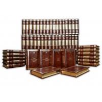 «Библиотека русской классики» в 100 томах, в цельнокожаном переплете ручной работы