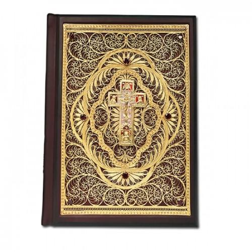 «Библия большая с филигранью»