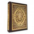 «Библия большая с филигранью»3