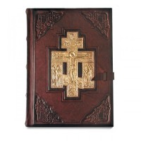 «Библия большая с литьем» в кожаном переплете с трехсторонним золотым обрезом