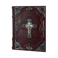 Библия с иллюстрациями Доре (посеребрённые накладки) Большой формат