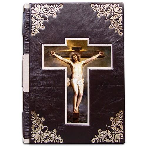 Библия (католическая)