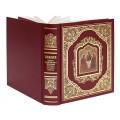 Библия. Книги Священного Писания Ветхого и Нового Завета1