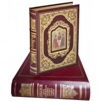 Библия. Книги Священного Писания Ветхого и Нового Завета в шкатулке