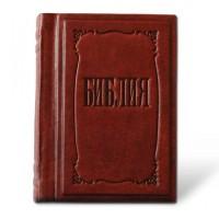 «Библия малая»