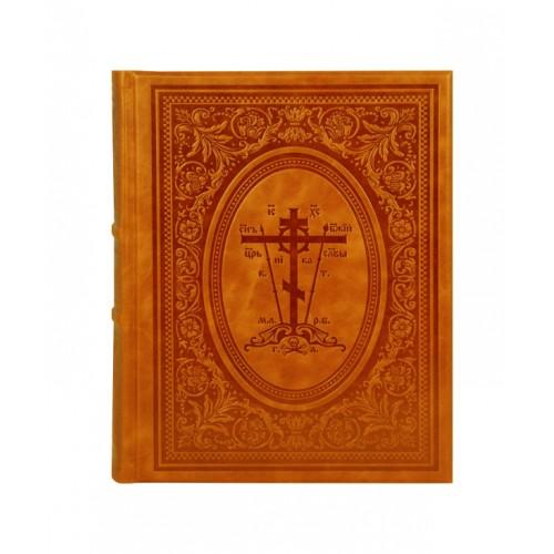 Подарочная книга Библия на замках