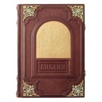 Библия (с эмалевыми уголками и замками, золотым обрезом и индексами, в футляре)