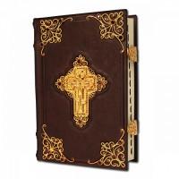 «Библия с комментариями»