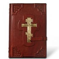 «Библия с комментариями и приложениями»