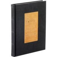«Библия сомелье и ресторатора» в кожаном переплете с тиснением блинтом