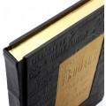 «Библия сомелье и ресторатора» в кожаном переплете с тиснением блинтом 1