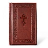 «Библия» тонированный обрез