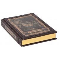 Библия в гравюрах Гюстава Доре в коже
