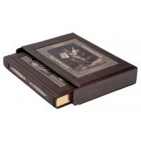 Библия в гравюрах Гюстава Доре в футляре