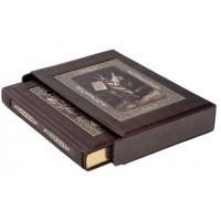 «Библия в гравюрах Гюстава Доре» в кожаном переплете