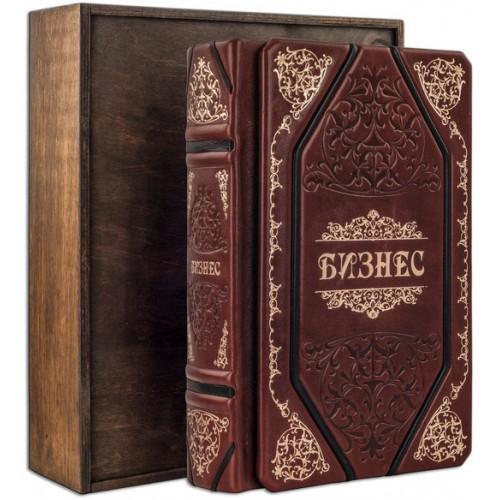 Подарочная книга Бизнес, политика мудрого