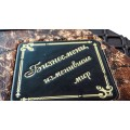 Издание «Изменившие мир» в 3 томах в кожаном переплете с рельефным тиснением в подарочном футляре и мешочке9