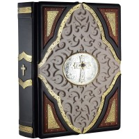Большая Библия (Эксклюзив )