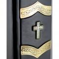 Большая Библия (Эксклюзив )1