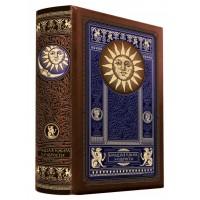 Большая книга мудрости (книга+футляр)