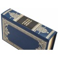 «Большая книга мужской мудрости» в кожаном переплете с тиснением цветной фольгой2