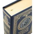 «Большая книга мужской мудрости» в кожаном переплете с тиснением цветной фольгой3