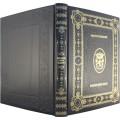 «Большая книга власти» в кожаном переплете1