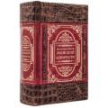 «Большая книга женской мудрости» в составном кожаном переплете3