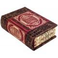 «Большая книга женской мудрости» в составном кожаном переплете4