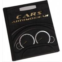 «CARS. Автомобили»