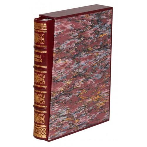 """Подарочная книга """"Цветаева.Стихотворения. Поэмы"""""""