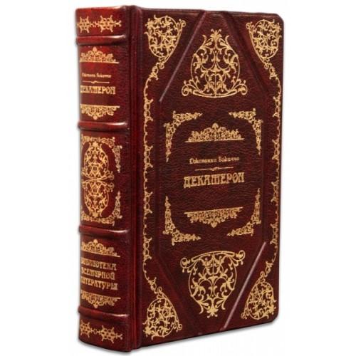 Книга «Декамерон» в переплете ручной работы с комбинацией рельефного и золотого тиснения