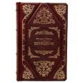 Книга «Декамерон» в переплете ручной работы с комбинацией рельефного и золотого тиснения1