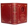 Достоевский «Малое собрание сочинений» в одном томе с тисненным портретом автора 1