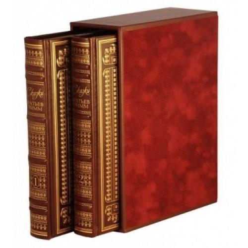 """Подарочная книга """"Двухтомник в коробе «Сказки Братьев Гримм» в книжном футляре"""""""
