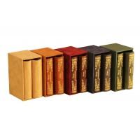 Книги «Живое сокровище» и «Мысли на каждый день». Двухтомник в коробе