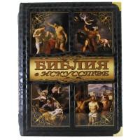 Джанни Гуадалупи «Библия в искусстве. Священные места и сюжеты из Ветхого и Нового Заветов»