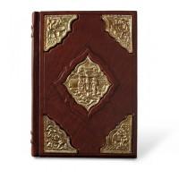 «Евангелие 2000 лет в Западноевропейском изобразительном искусстве»