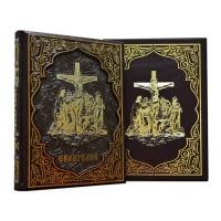 «Евангелие» в кожаном переплете ручной работы