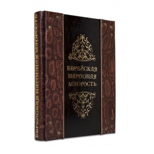 «Еврейская народная мудрость» в составном переплете из комбинации натуральных кож
