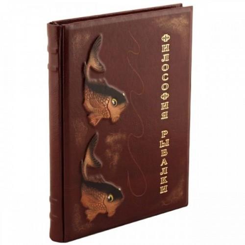 """Подарочная книга """"Философия рыбалки"""""""