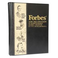 «Forbes. 10000 мыслей и идей от влиятельных бизнес-лидеров и гуру менеджмента» в кожаном переплете с трехсторонним золотым обрезом