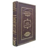 Б. Франклин «Путь к богатству, автобиография»