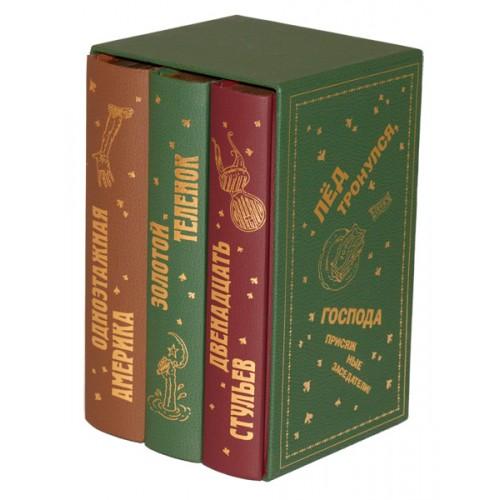<font size=4>Подарочная книга</font> Подарок от великого комбинатора. Командовать парадом буду я!